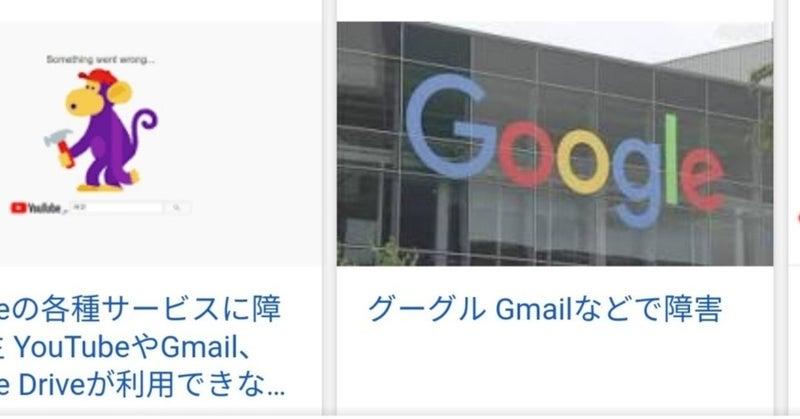 ネット接続が切れてもGoogle Docsを使い続けるための設定
